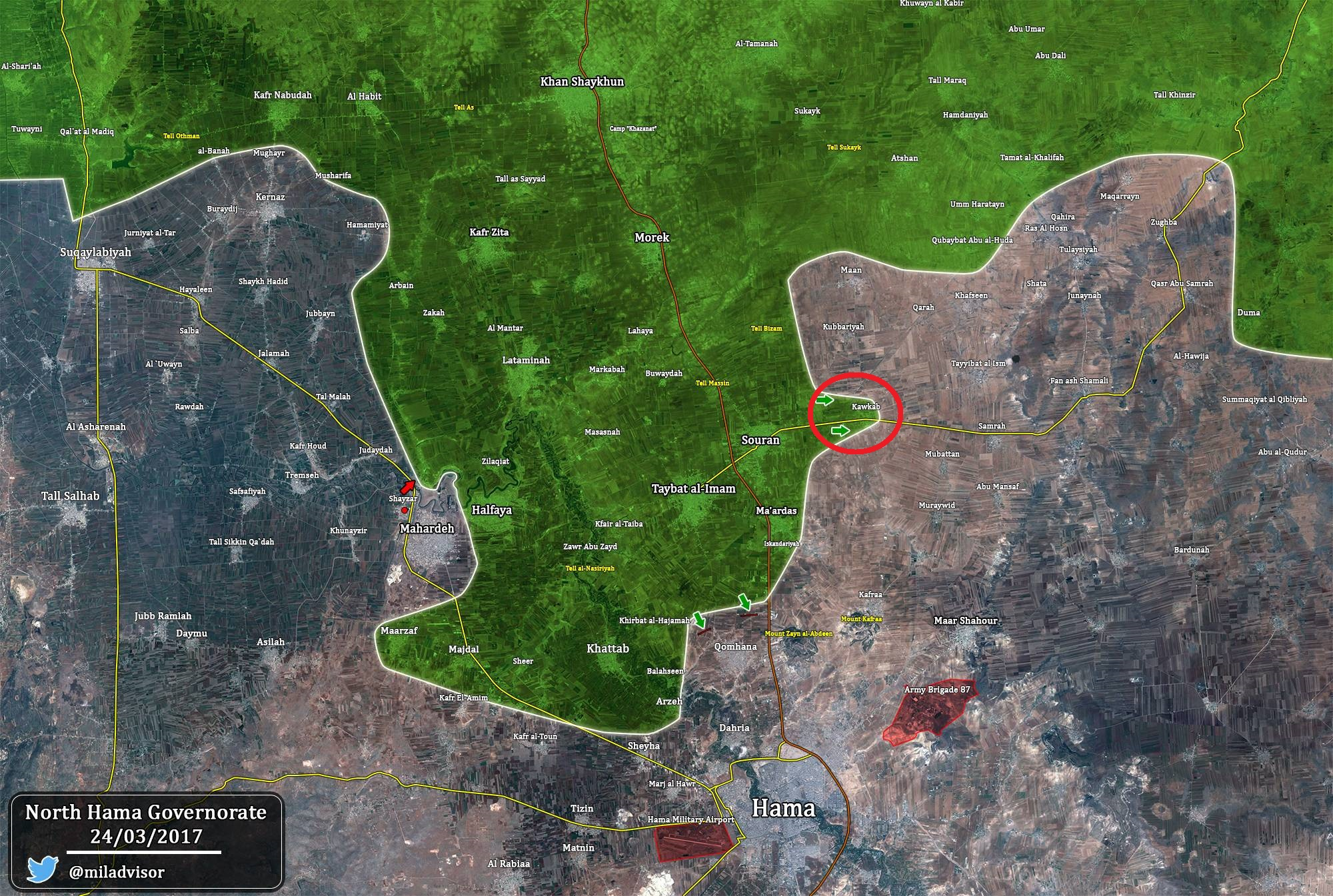 Syrian Army Regained Kawkab Town From Militants In Northern Hama - Reports