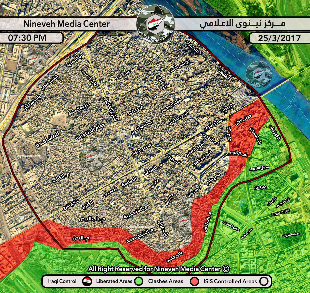 PMU Clashes With ISIS In Tal Afar Area West of Mosul