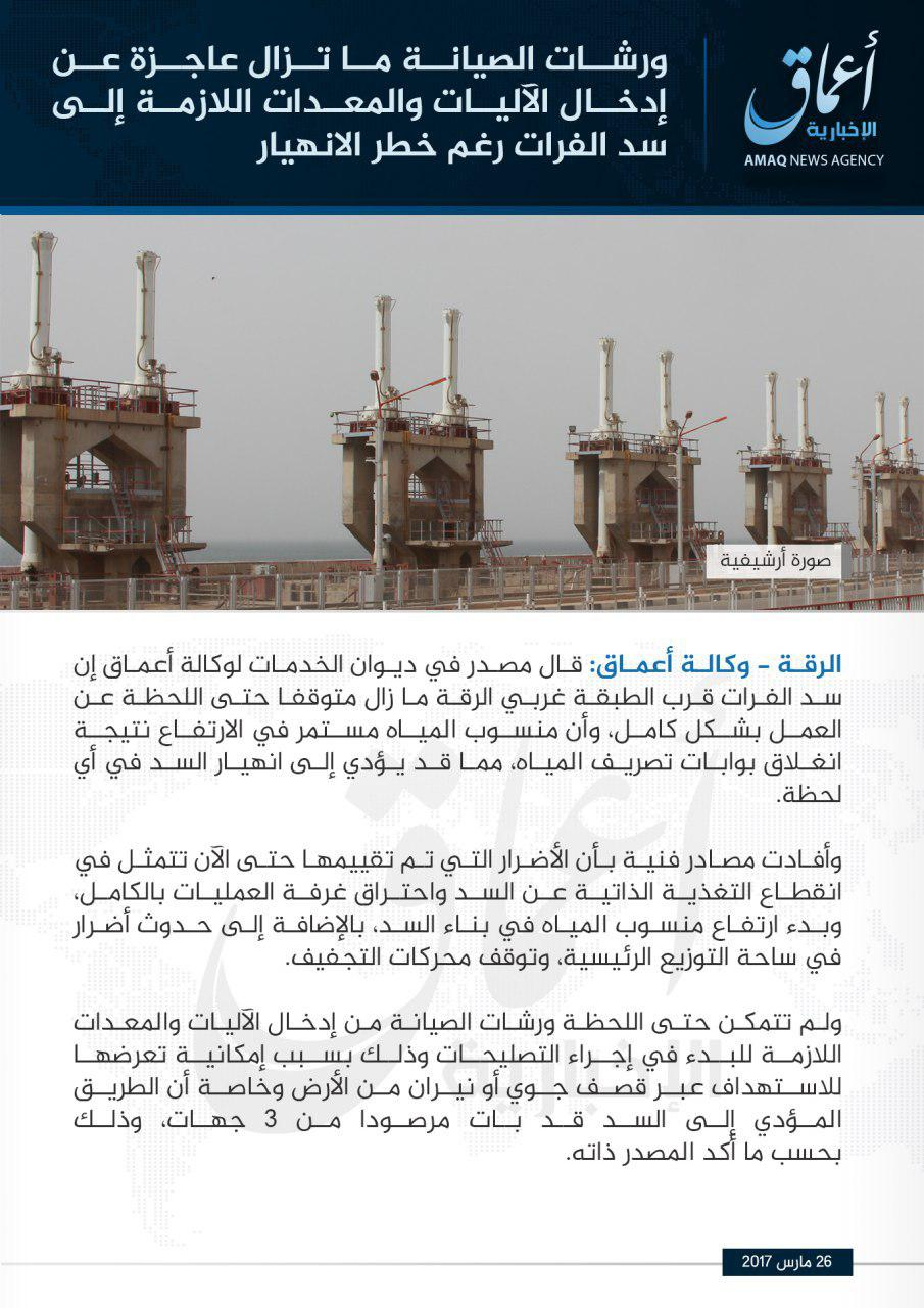 Tabqa Dam Is On Verge Of Collapse According To ISIS