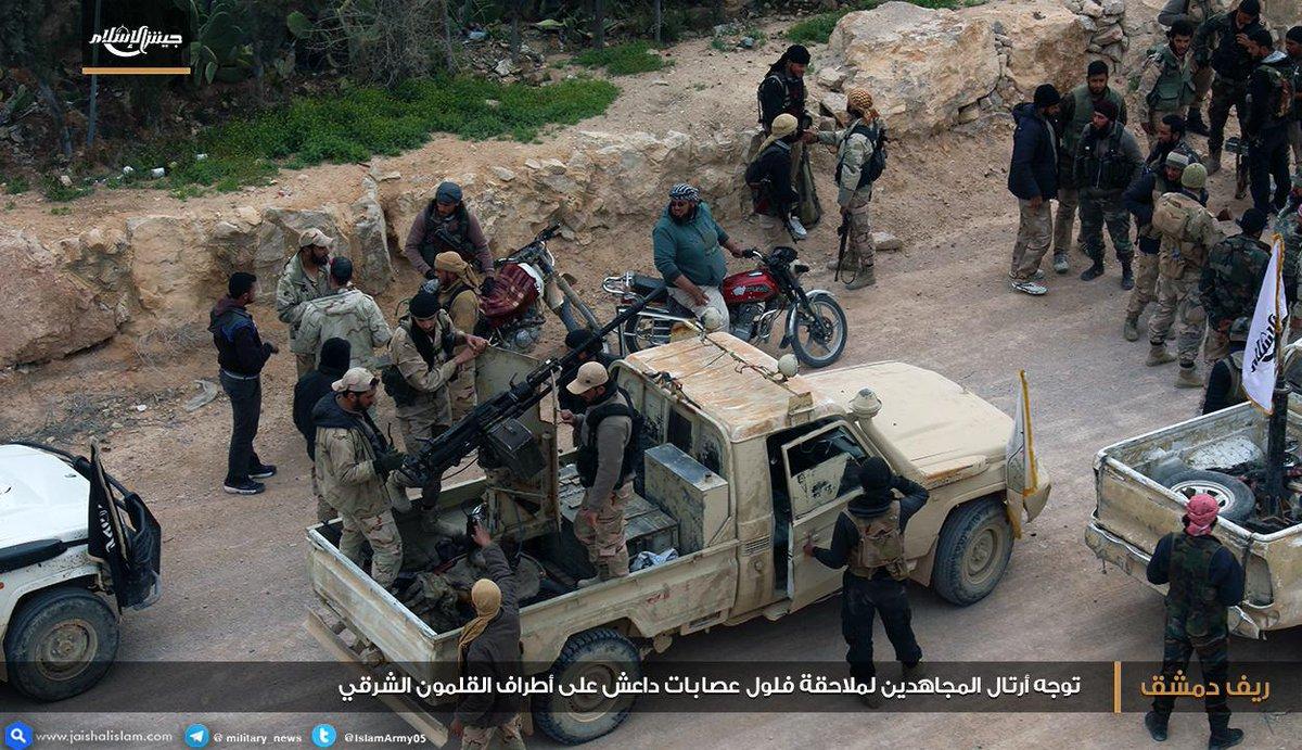 Jaish al-Islam Recaptures More Areas From ISIS In Qalamoun