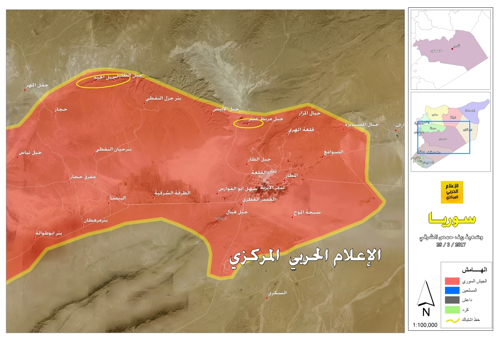 Syrian Army Recaptures More Hills From ISIS In Palmyra Countryside