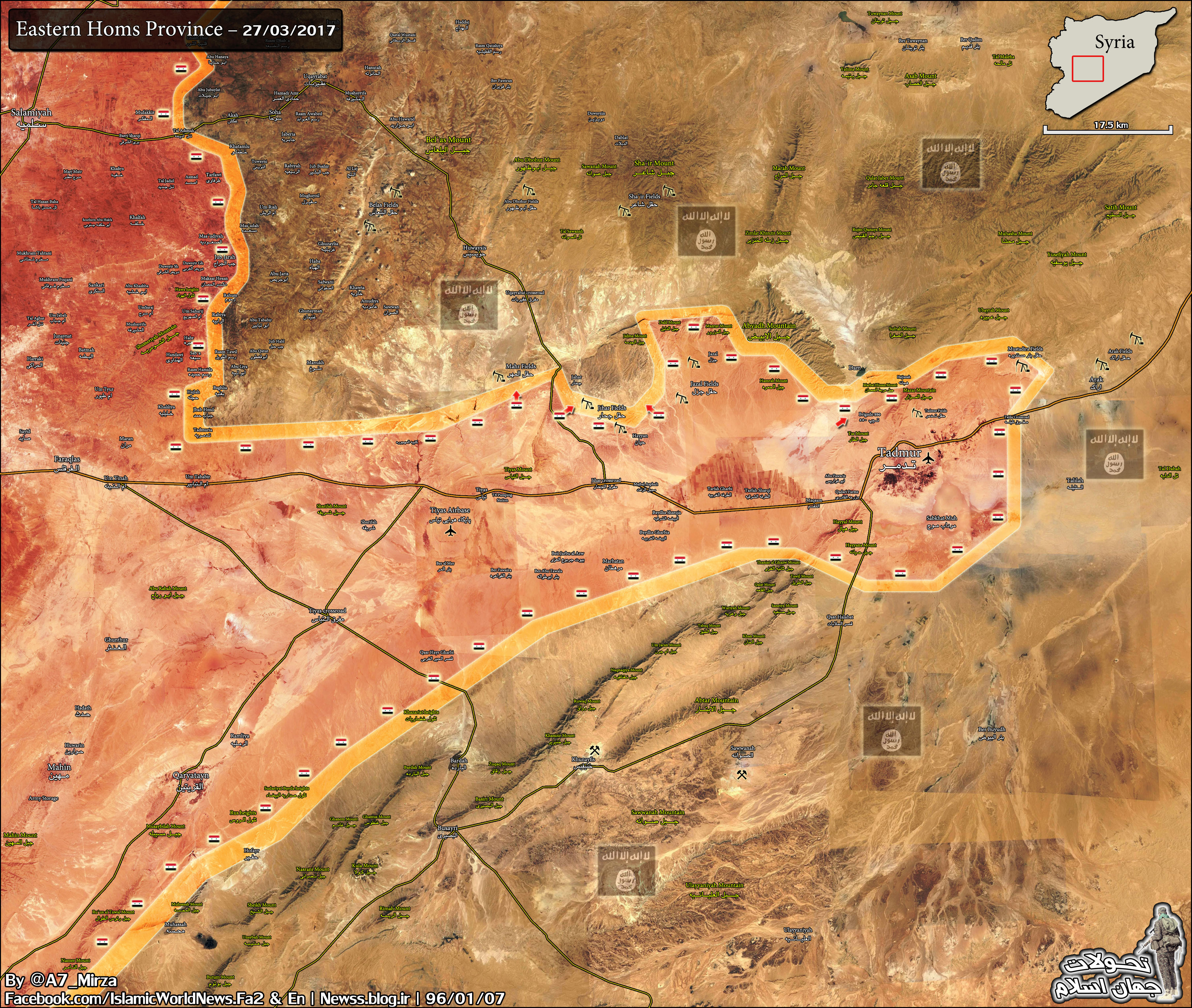 Syrian Army Troops Expanding Buffer Zone North Of Homs-Palmyra Highway