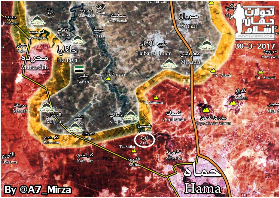 Government Forces Regain Another Village From Militants In Northern Hama