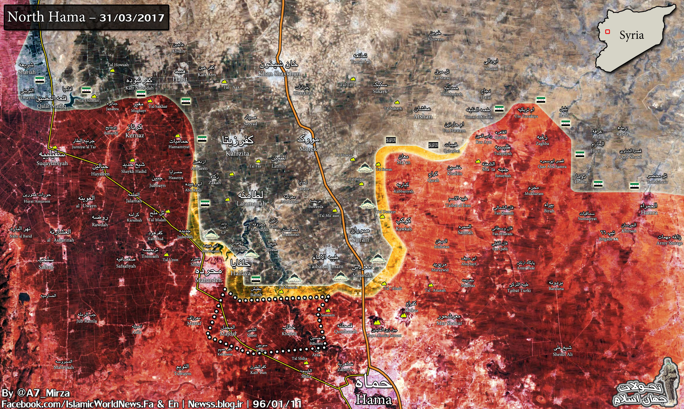 Major Breakthrough In Northern Hama. Syrian Army Retakes Large Areas From Militants