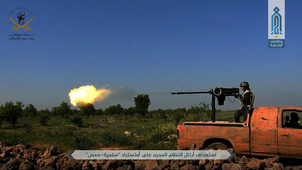 Syrian Army Develops Counterattack In Northern Hama (Videos, Photos, Map)