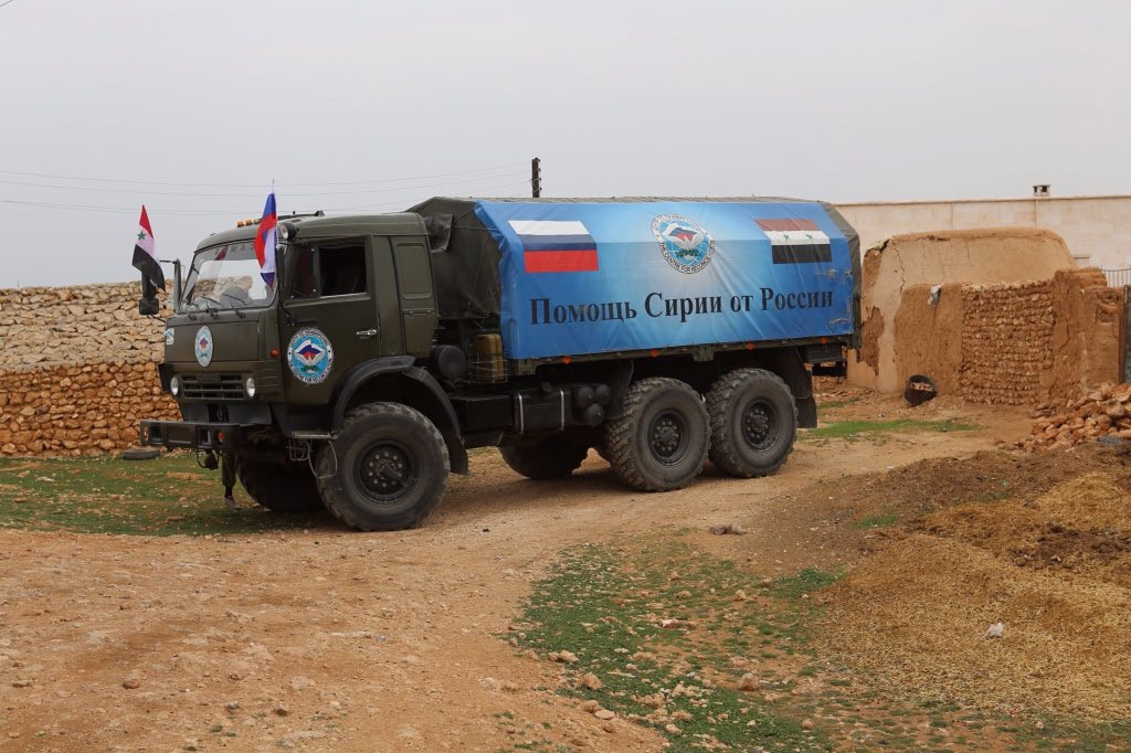 Russian Military Police In Countryside Of Manbij Controlled By US-Backed Forces (Photos)
