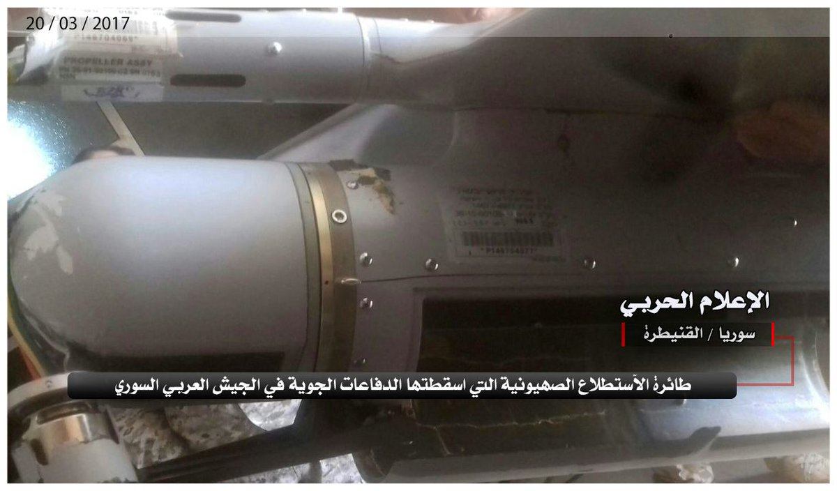 Syrian Military Downed Israeli Military Drone In Al-Quneitra (Photos)