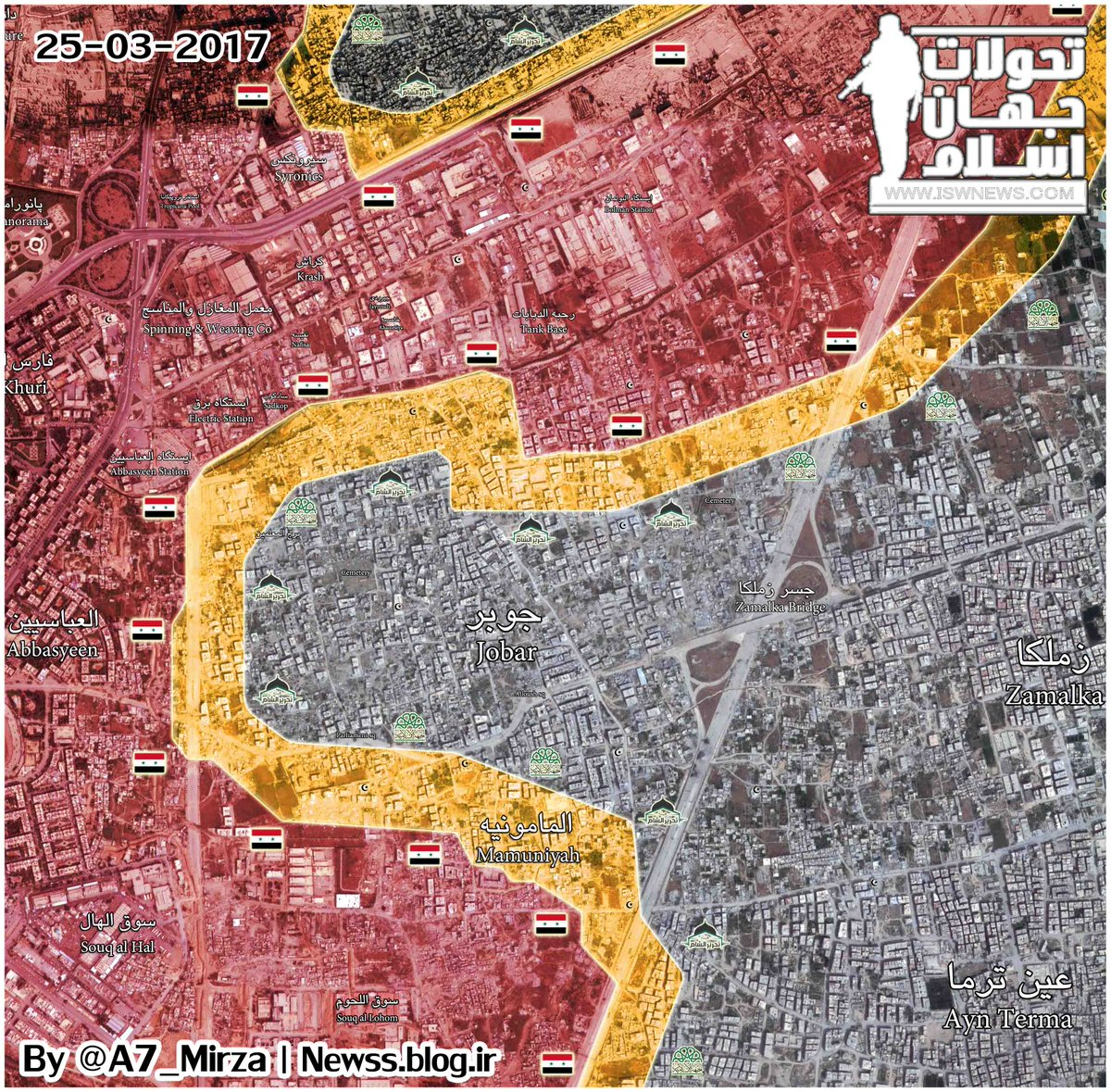 Military Situation In Area Of Jobar In Eastern Damascus Map Update – Eastern Map