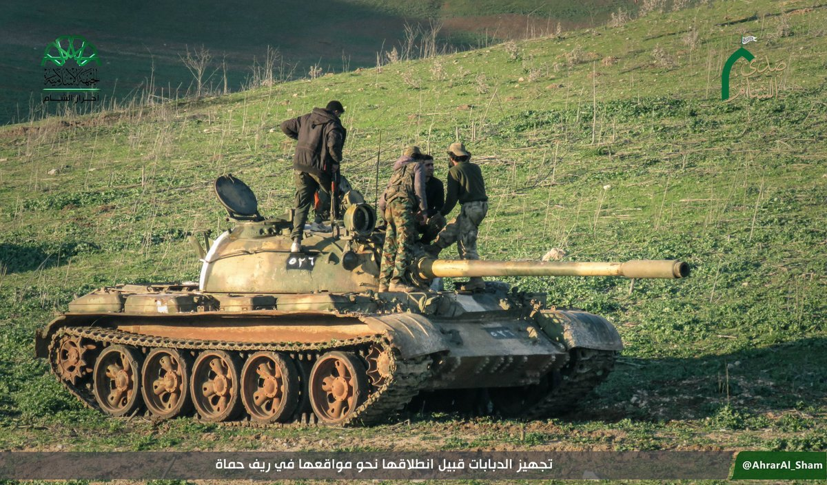 Ahrar al-Sham Joins Hayat Tahrir al-Sham In Anti-Government Advance In Northern Hama (Photos)