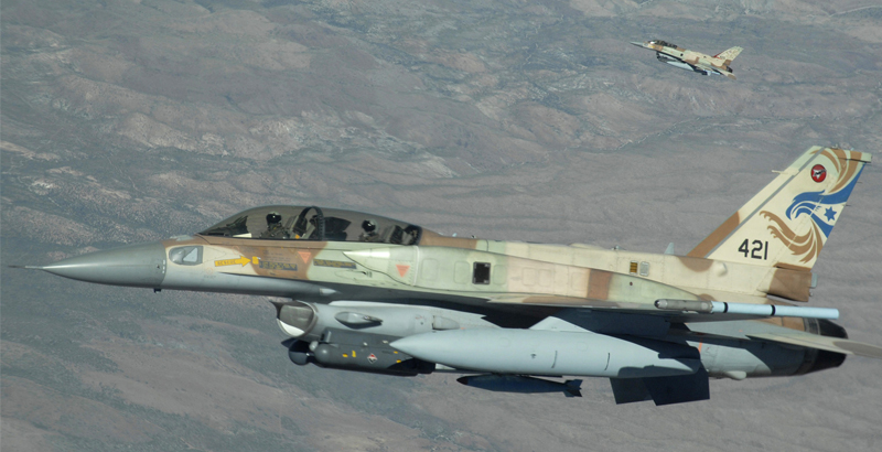 Syrian Military Claims 1 Israeli Warplane Shot Down after Strikes against Targets in Syria