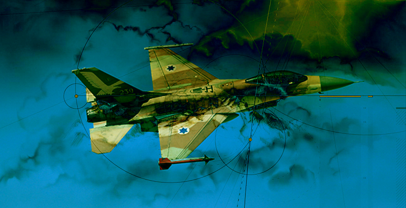 Israeli Air Force Carries Out Airstrikes on Gaza Strip