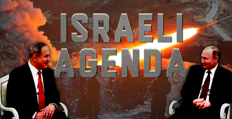 Israeli Agenda In Talks With Russia