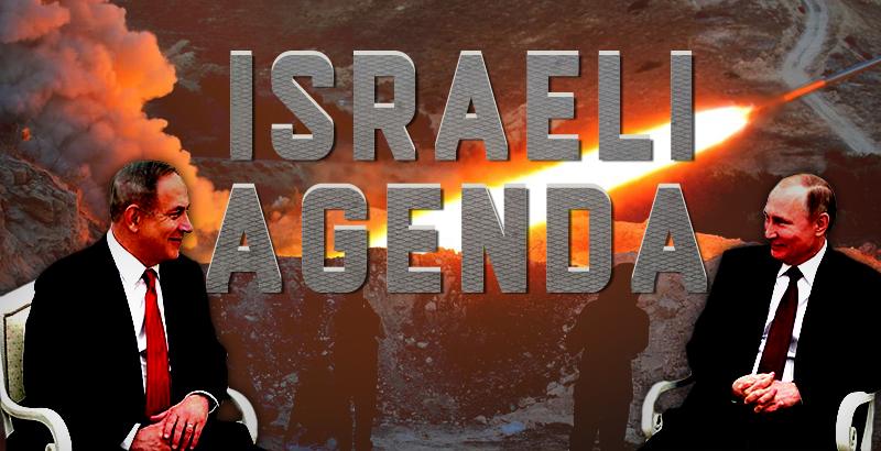 Israeli Agenda In Talks With Russia