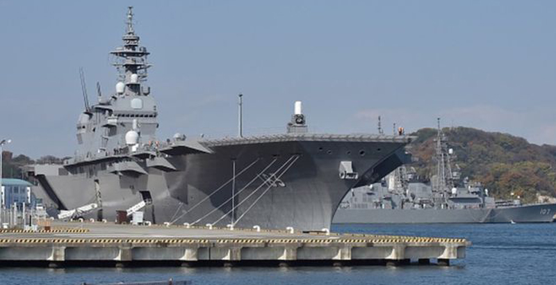 Second Large Helicopter Carrier Enters Service in Japanese Navy