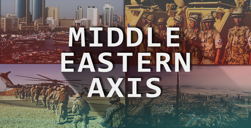 The United Arab Emirates And Egypt Aspire to Dominate the Middle East