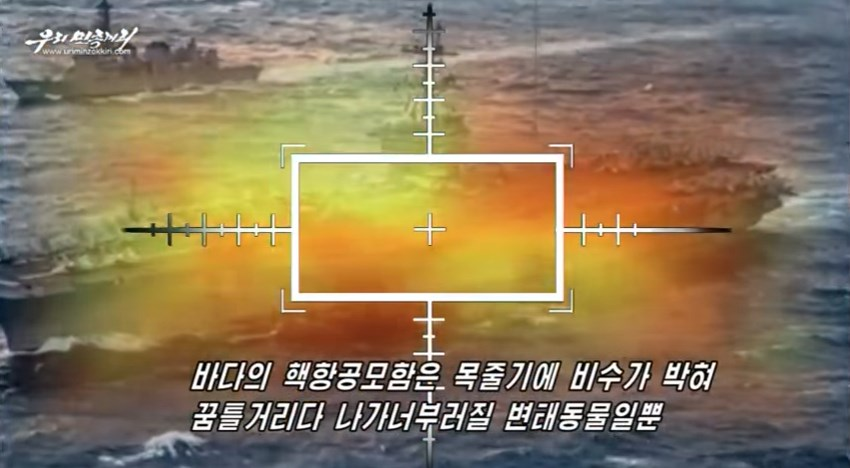 North Korea Destroyed US Aircraft Carrier In New Propaganda Video