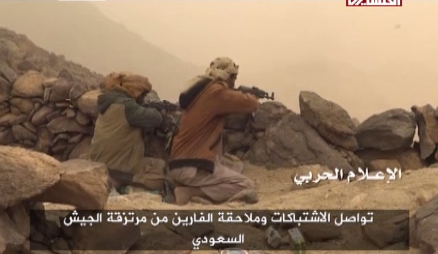 Houthi forces continue hit-and-run attacks at border with Saudi Arabia