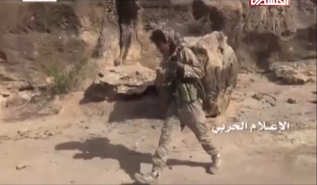 Yemeni Forces Launch Fresh Attack Against Saudi-led Coalition In Jawf Governorate
