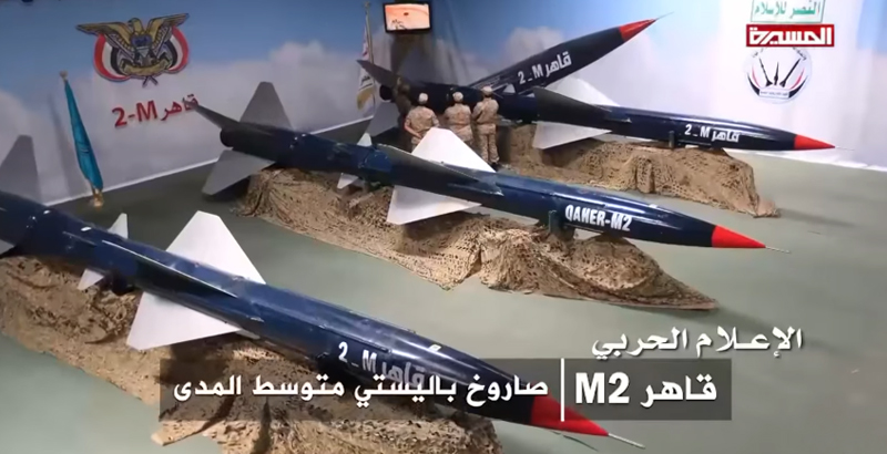 Houthi Forces Present New Mid-Range Ballistic Missile (Video)