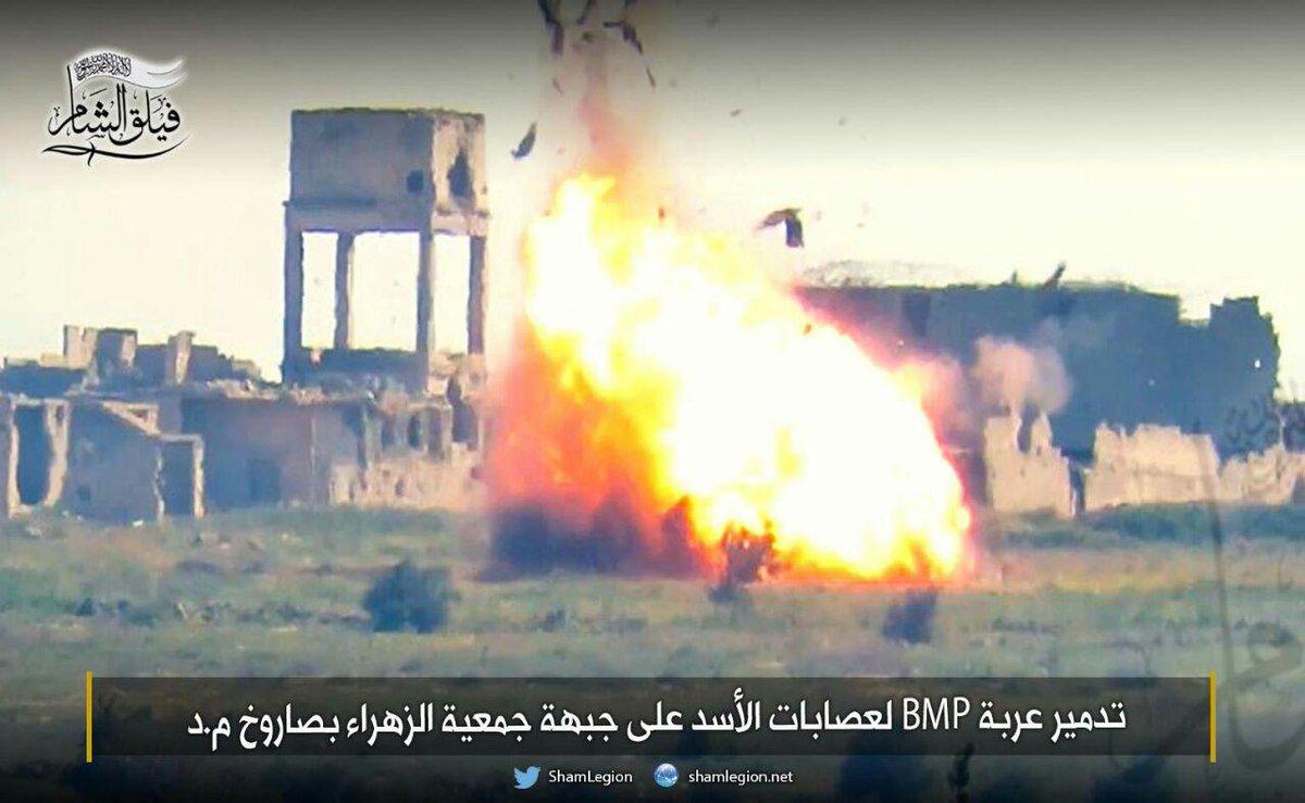 Republican Guard And Liwa al-Quds Launch Offensive West Of Aleppo City