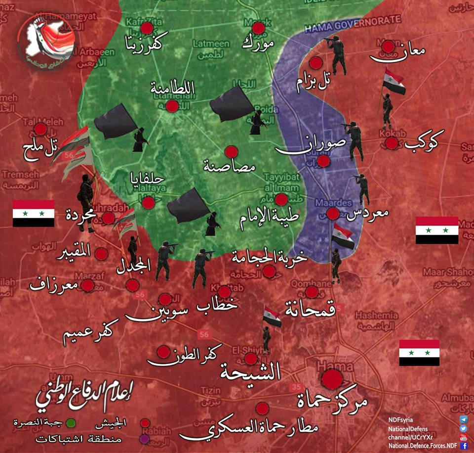 Military Situation In Northern Hama After Recent Couner-Attack Of Government Forces (Map)