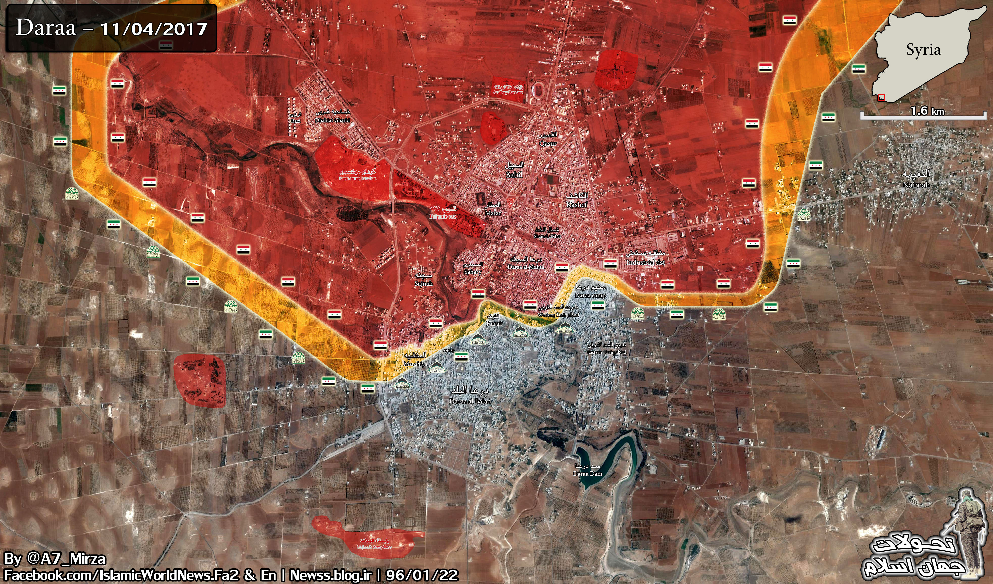 Military Situation In Syria's Daraa On April 11, 2017 (Map)