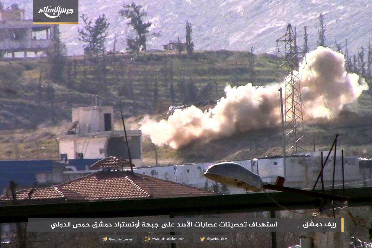Syrian Army Resumed Operations In Hawsh al-Dawahra District In Eastern Ghouta