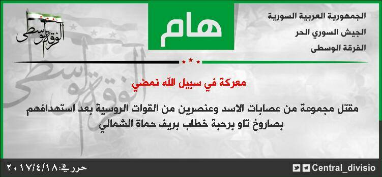 Free Syrian Army Claims Two Russian Soldiers Were Killed In TOW Hit (VIDEO)