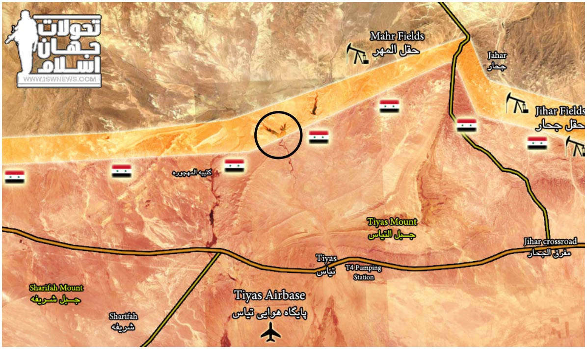 Syrian Army Seized Abu Kala Dam Area From ISIS In Homs Province