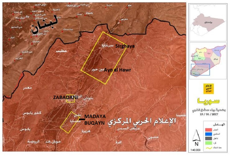 Govt Forces Secure Large Areas Near Damascus As Militants Withdraw