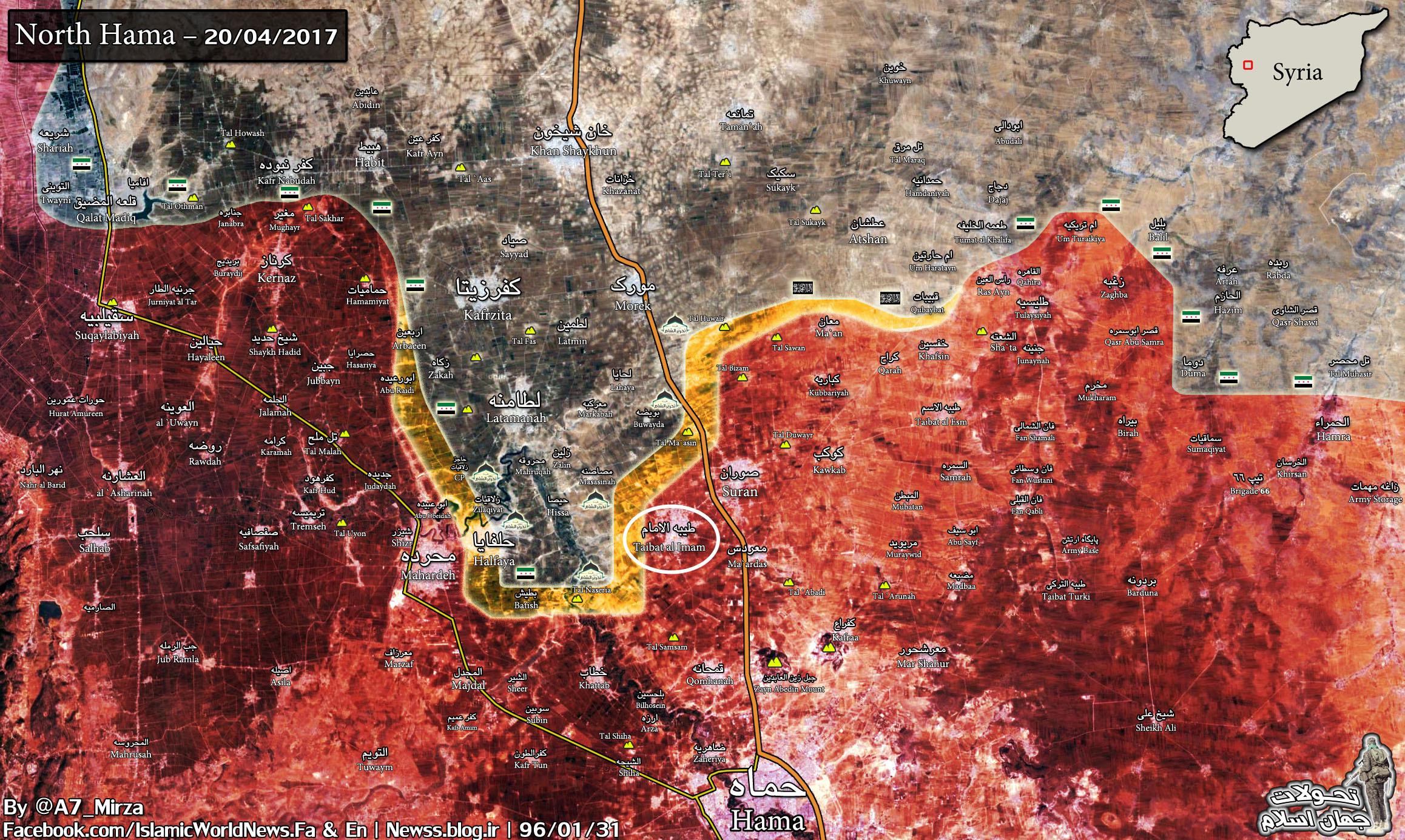Govt Forces Advancing On Helfaya After Liberation Of Taibat al-Islam (Videos)