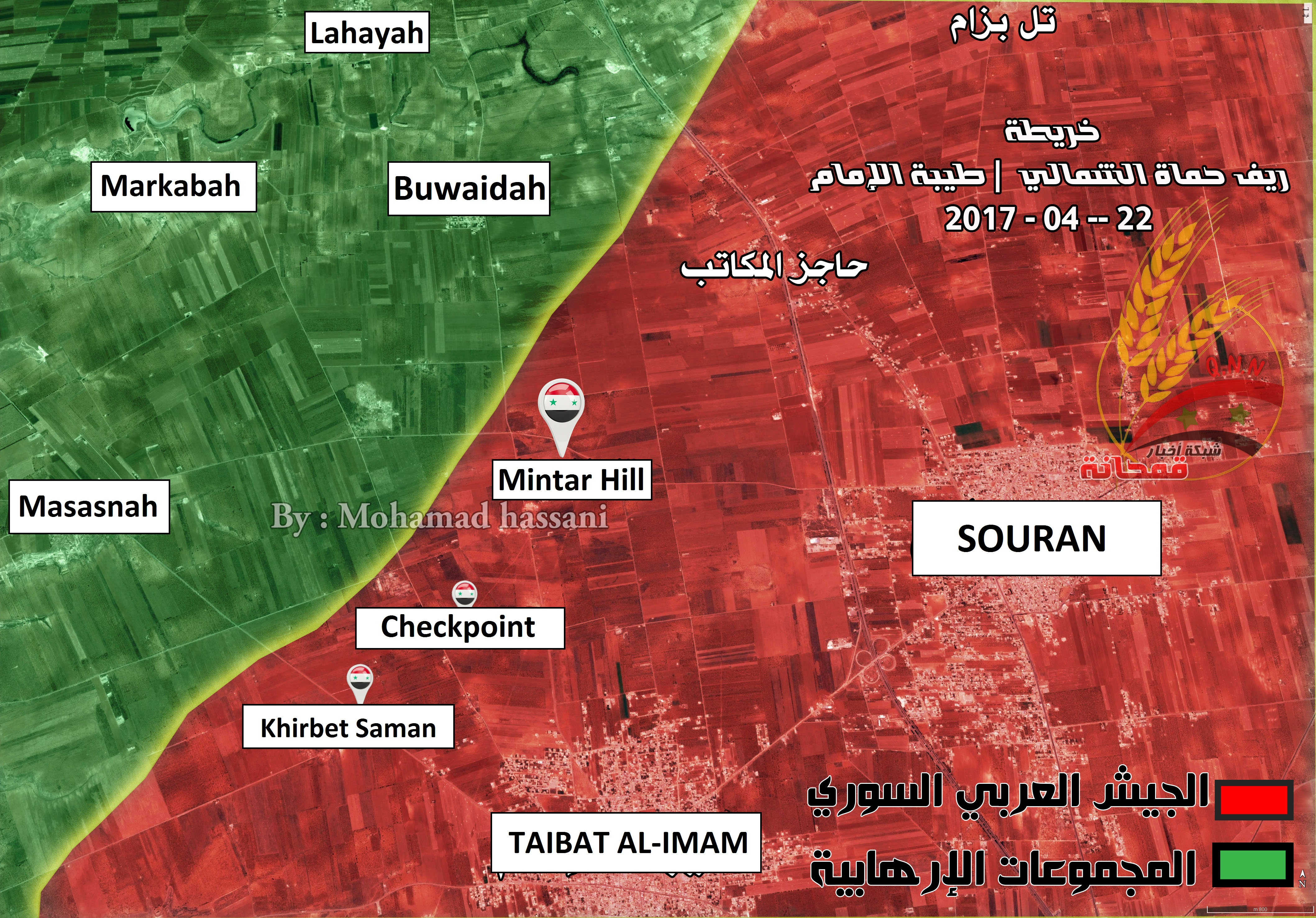 Tiger Forces And 5th Assault Corps Rapidly Advancing On Buwaidah And Masasnah In Northern Hama (Maps, Analysis)