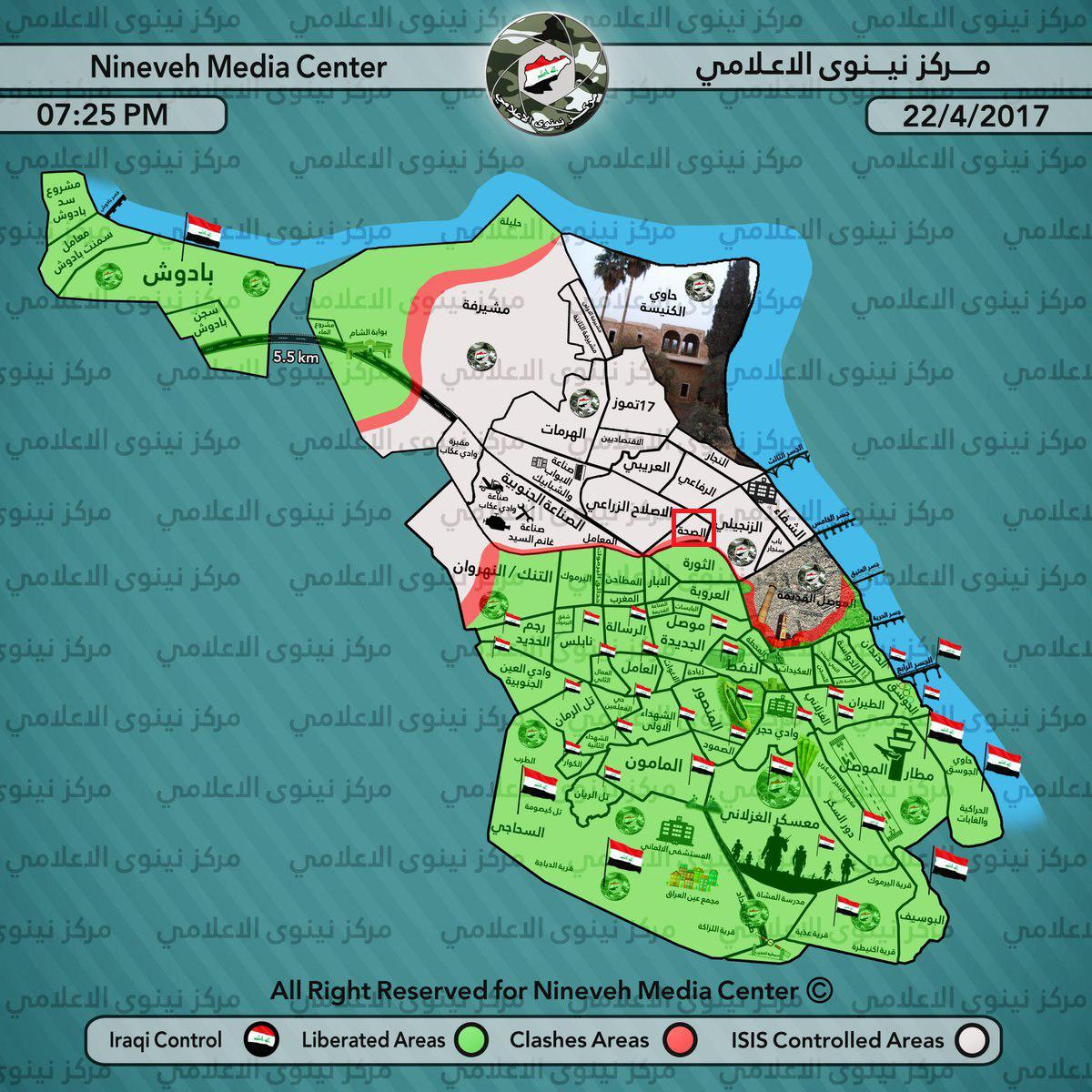 Iraqi Army Liberates Al-Sahha District Of Mosul