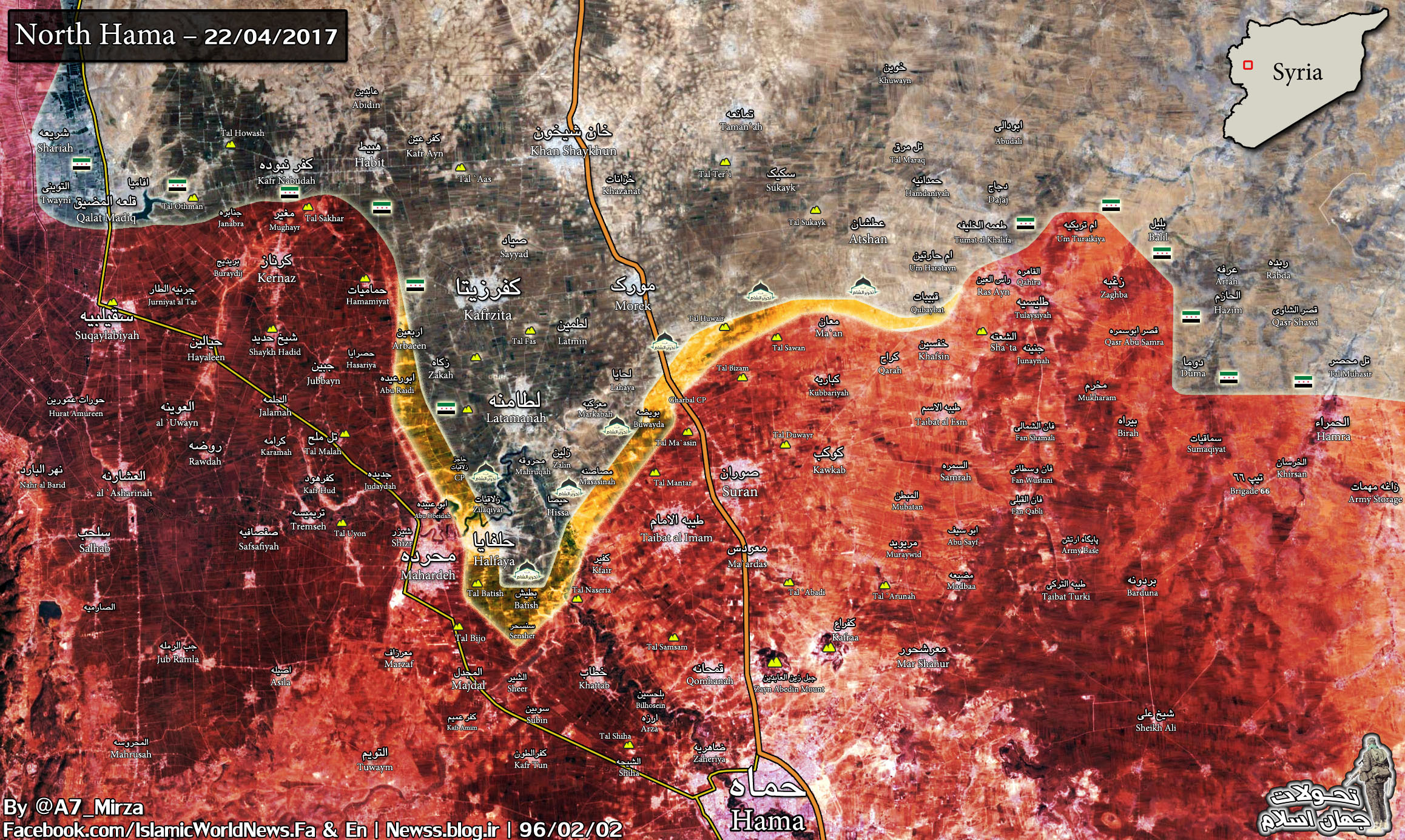 Overview Of Government Forces Advance In Northern Hama On April 22