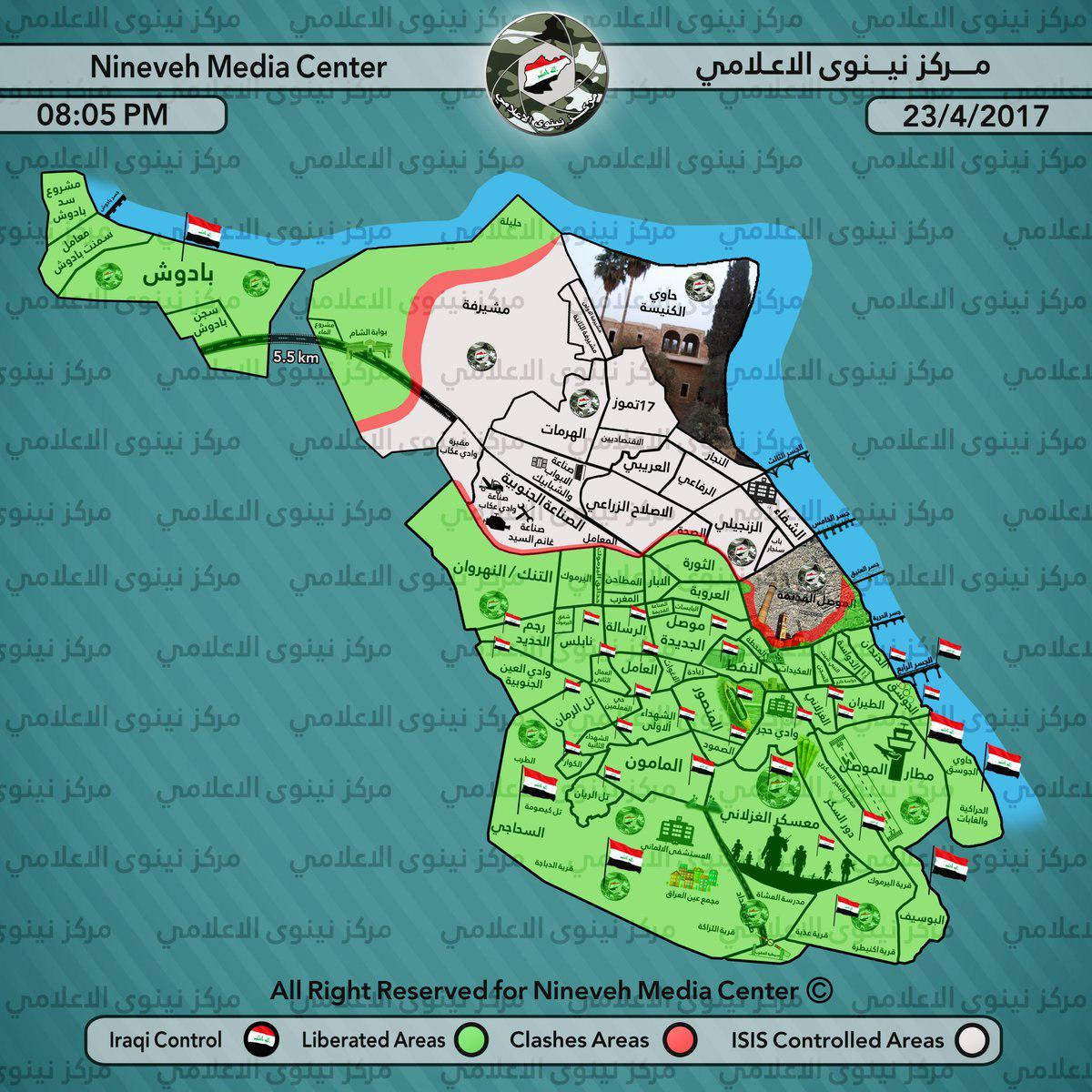 Iraqi Army Captures Al-Tanak District In Western Mosul