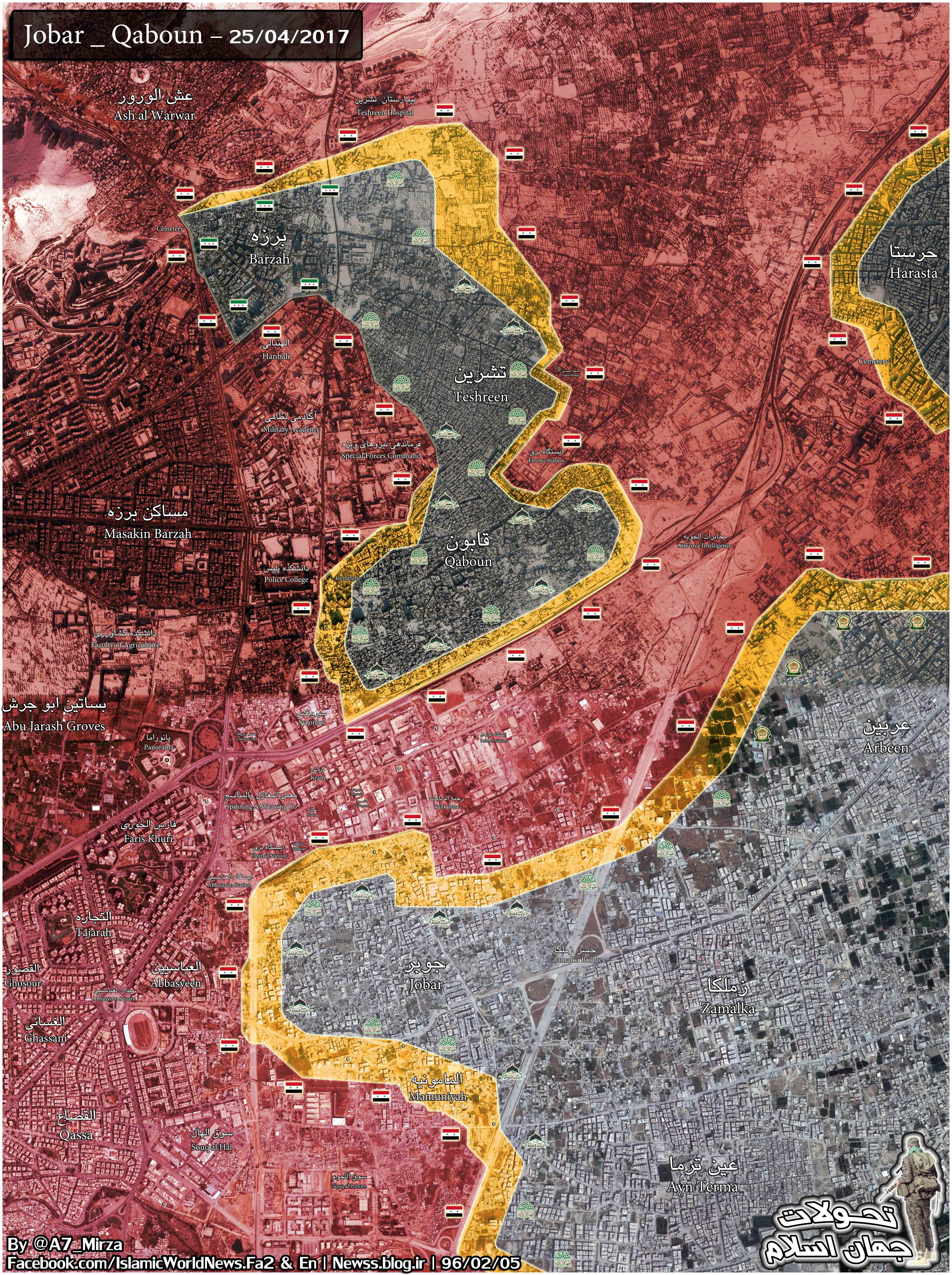 Clashes In Qabun Area In Eastern Damascus As Government Forces Attempt To Advance