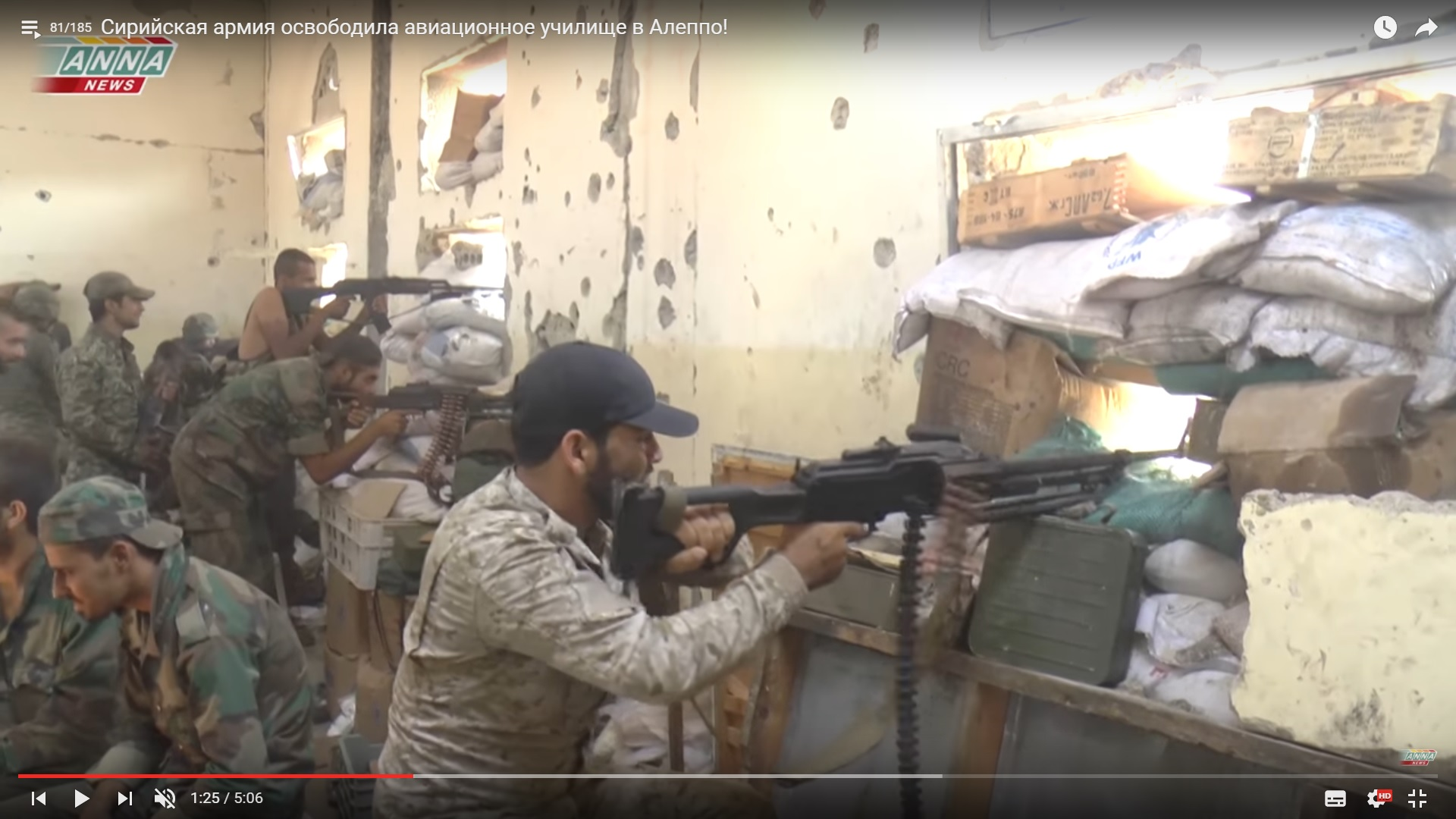 Detailed Analysis Of Battle For Ramouseh Artillery Academy In Western Aleppo – Part 4