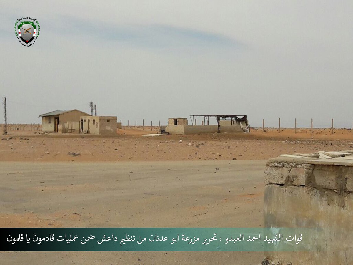 Rebels Capture Large Aeas From ISIS In Syrian Desert