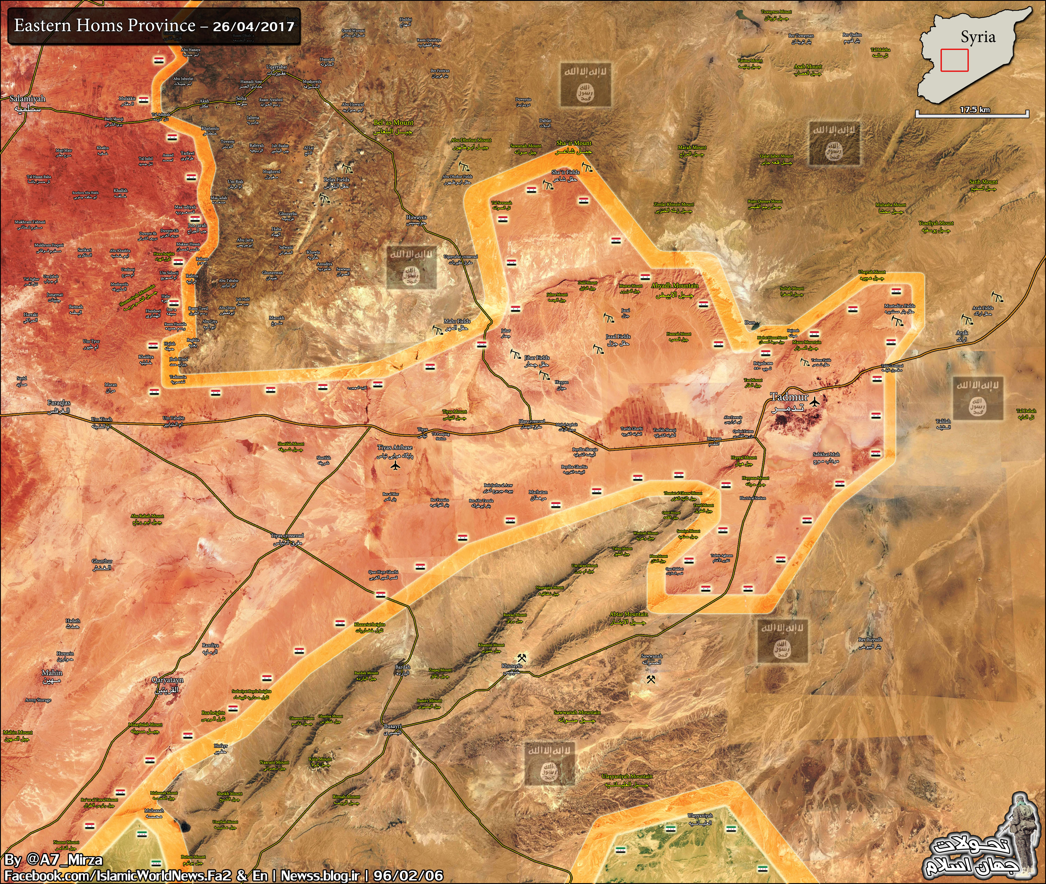 Military Situation In Palmyra Countryside After Recent Advances By Syrian Army