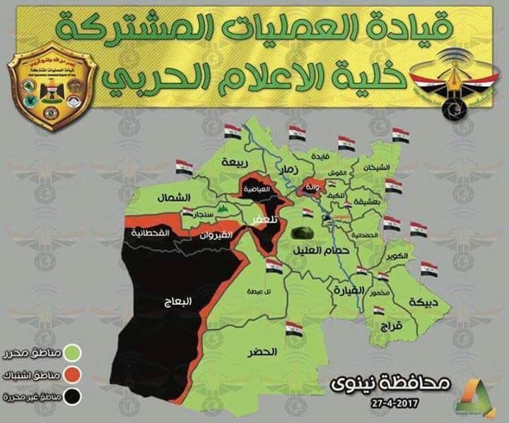 Iraq Popular Mobilization Units Liberated Hatar Town