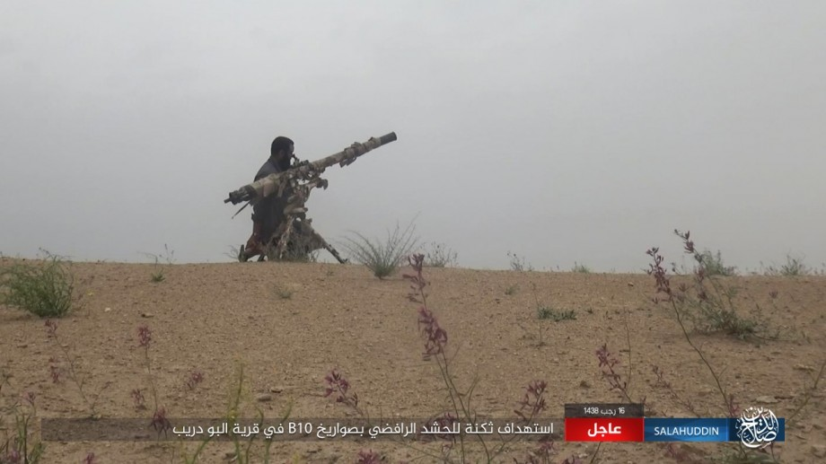 Iraqi Army Advances In Northwestern Mosul
