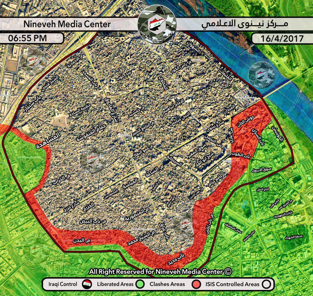 Iraqi Army Storming Al-Thawra District In Western Mosul