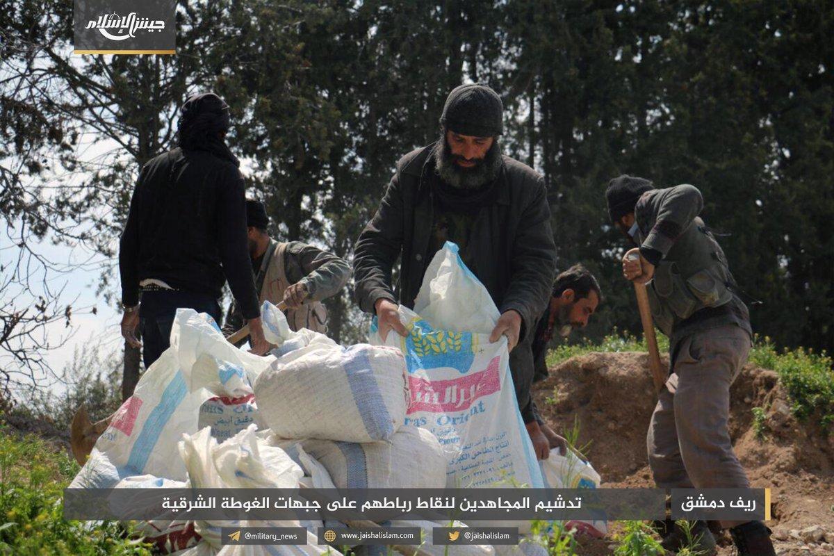 Syrian Army Advancing In Qaboun Neighborhood Of Damascus