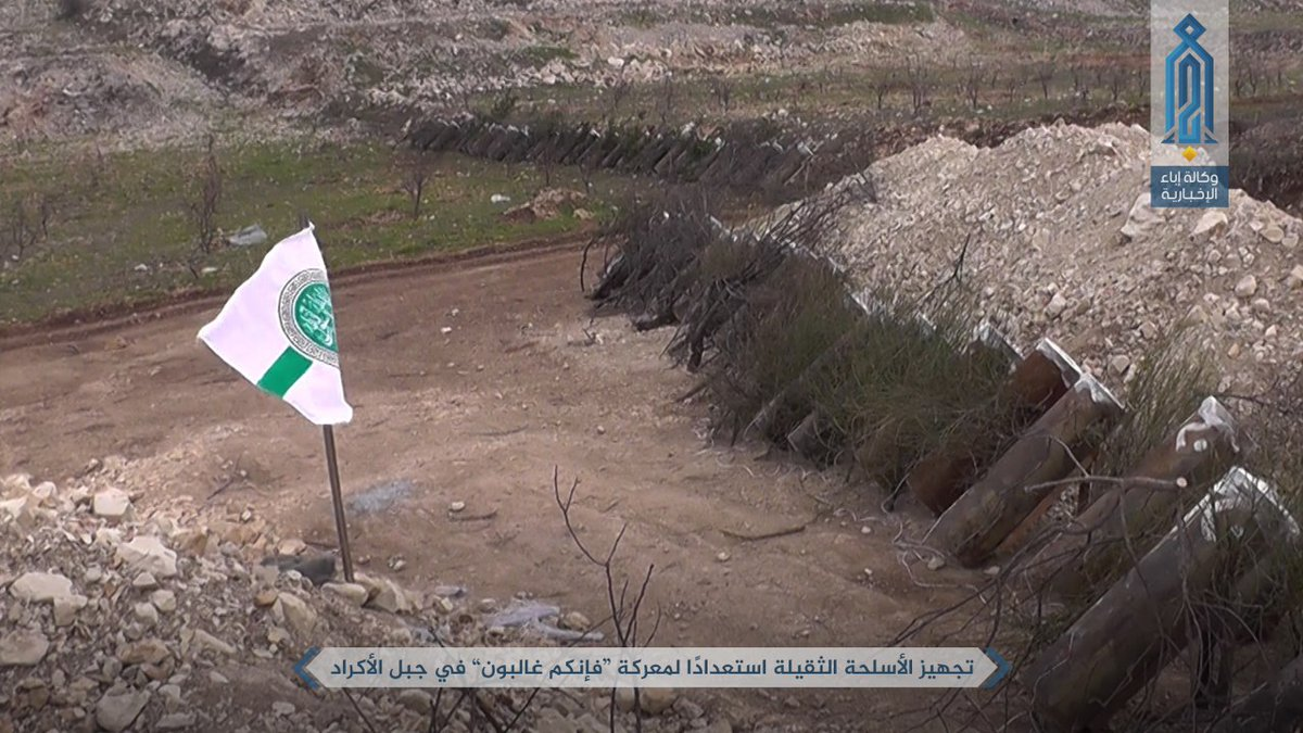 Hayat Tahrir al-Sham Declares Start Of Offensive Operation In Northern Latakia - Photo Report