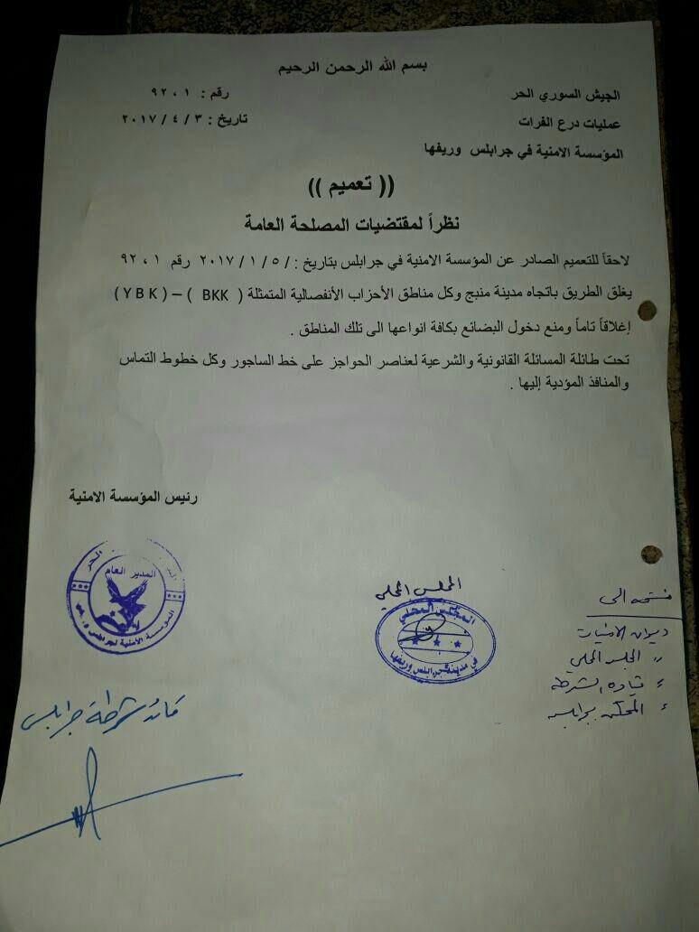 Pro-Turkish Forces Close All Roads To Kurdish-Held Areas Around Manbij