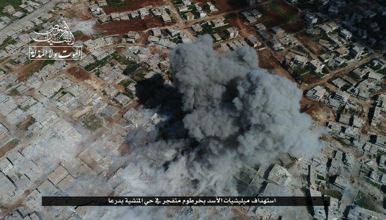 Haya'at Tahrir Al-Sham Is About To Capture Al-Minshyah Neighborhood In Dara'a