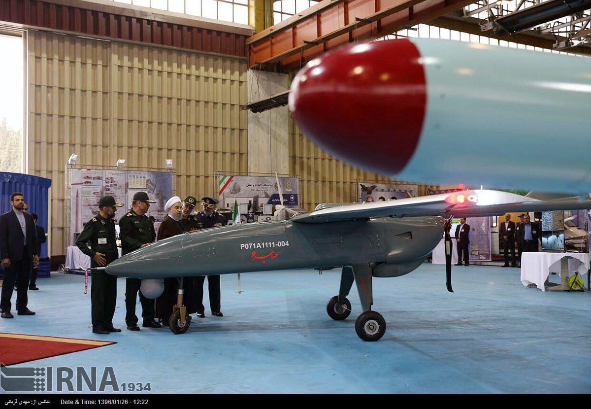 Iran Unveils Its Newest Unmanned Combat Aerial Vehicle 'Mohajer-6' (Video, Photos)
