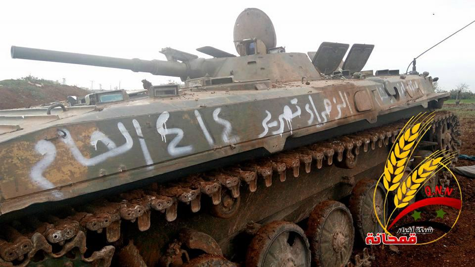 Intense Clashes In Northern Hama. Government Forces Prepare Large-Scale Advance To Retake More Areas