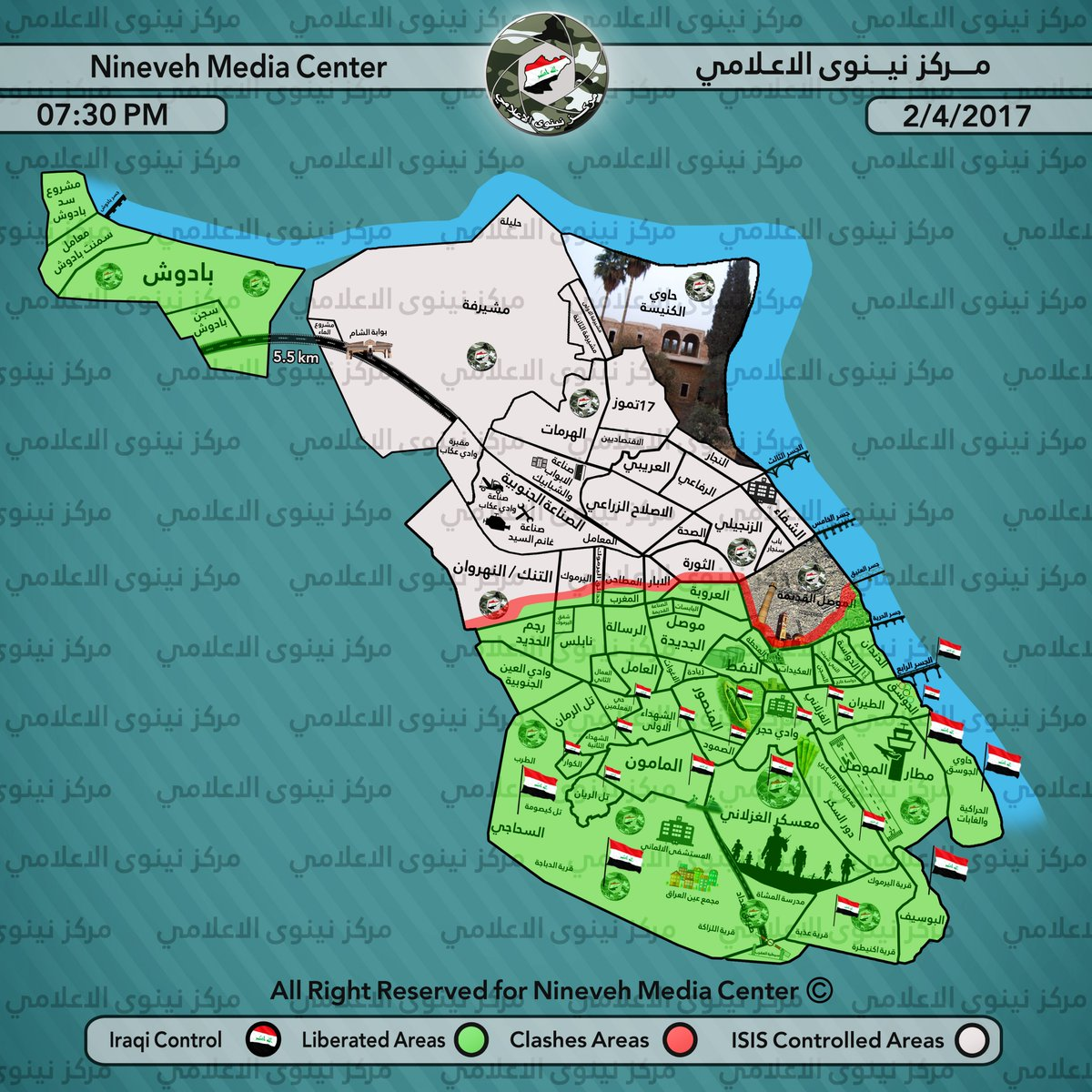 Iraqi Popular Mobilization Units Liberated Over 253km2 West Of Mosul