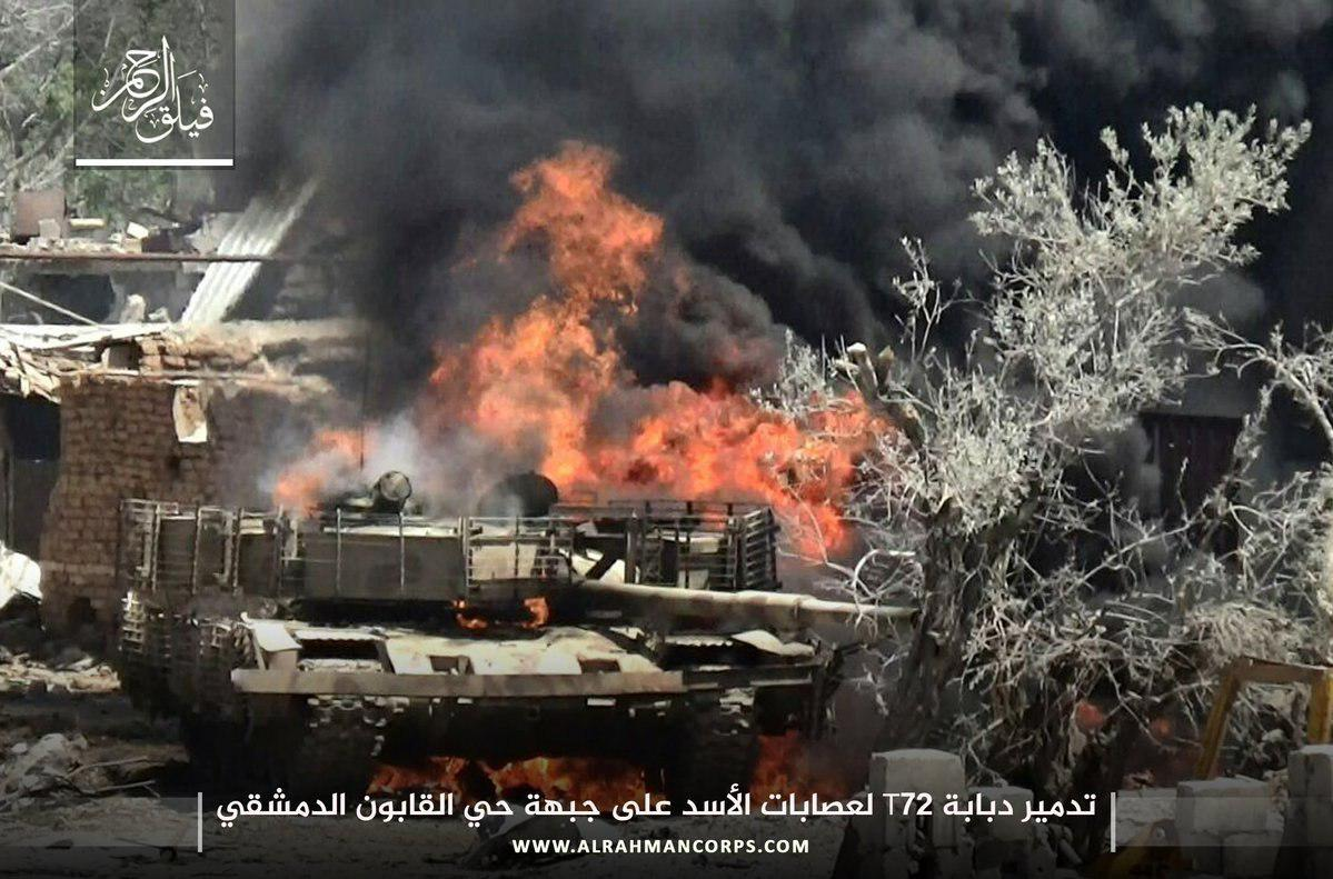 Syrian Army Captures Hussein Mosque In Qaboun